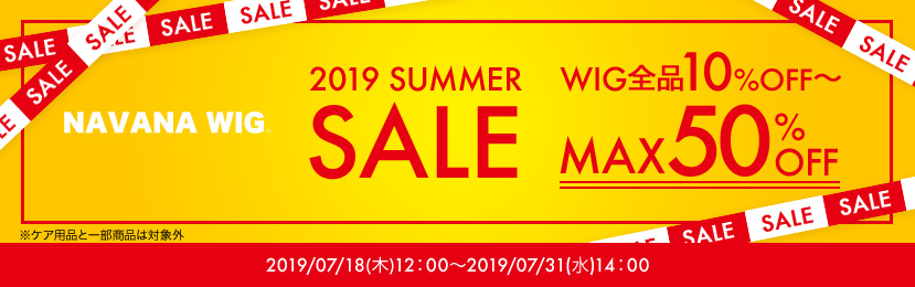 NAVANA WIG 2019 SUMMER SALE MAX50%off