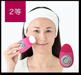 2等,洗顔器ビジコビューティー画像