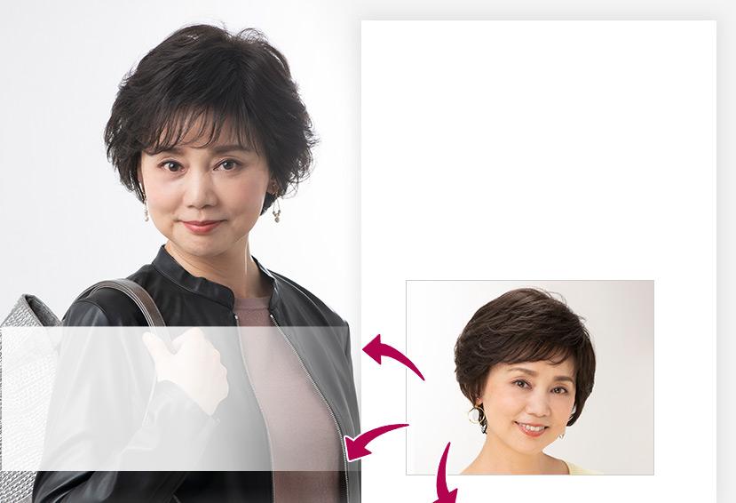 アレンジ1モデル画像